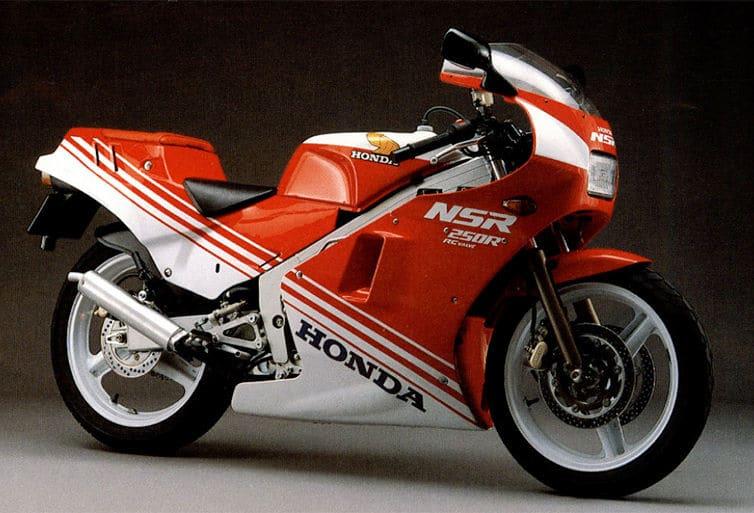 NSR250R(MC16)